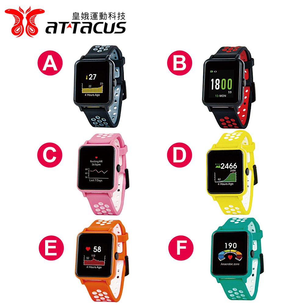 【ZEPRO】Start 2   GPS全方位運動心率錶