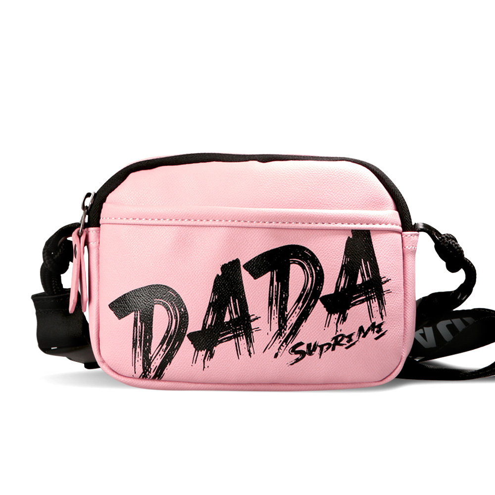 【DADA】街頭玩色潮流挎包-粉